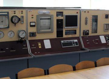 Лабораторія 307
